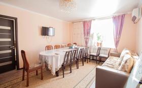 3-комнатная квартира, 57 м², 4/5 этаж, Жастар за ~ 16.4 млн 〒 в Талдыкоргане