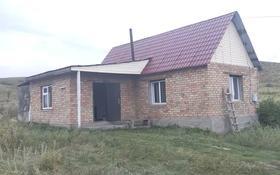 1-комнатный дом, 45 м², 10 сот., 23 микрорайон за 4 млн 〒 в Усть-Каменогорске