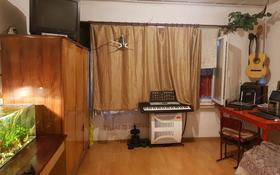 1-комнатный дом, 24 м², 1 сот., Богенбай Батыра — Каирбекова за 8.5 млн 〒 в Алматы, Медеуский р-н
