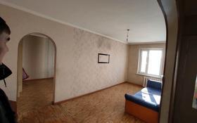 2-комнатная квартира, 46 м², 3/5 этаж помесячно, улица Жансугурова 116 за 65 000 〒 в Талдыкоргане