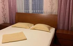 3-комнатная квартира, 65 м², 2/5 этаж посуточно, мкр Новый Город 39 за 12 000 〒 в Караганде, Казыбек би р-н