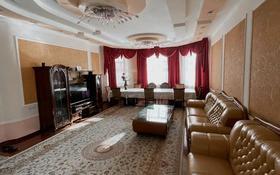 6-комнатный дом посуточно, 480 м², 10 сот., мкр Баганашыл, Ст Достык 21 за 35 000 〒 в Алматы, Бостандыкский р-н