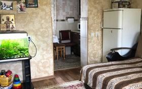 2-комнатный дом, 75.8 м², 6 сот., Сазановская за 19 млн 〒 в Алматы, Медеуский р-н
