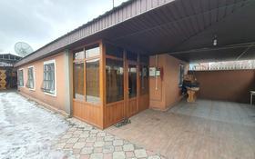 6-комнатный дом, 120 м², 6 сот., Листа 26 за 35 млн 〒 в Алматы, Алатауский р-н