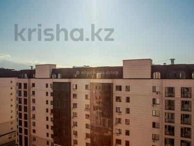 2-комнатная квартира, 42 м², 11 этаж, Казыбек би 43 — Барибаева за 16.5 млн 〒 в Алматы, Медеуский р-н — фото 5
