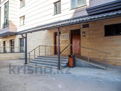 2-комнатная квартира, 42 м², 11 этаж, Казыбек би 43 — Барибаева за 16.5 млн 〒 в Алматы, Медеуский р-н — фото 8