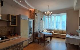 2-комнатная квартира, 62 м², 13/16 этаж помесячно, Самал-1 29 за 250 000 〒 в Алматы