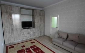 1-комнатная квартира, 37.3 м², 1/10 этаж, Улы Дала за 15.8 млн 〒 в Нур-Султане (Астана)