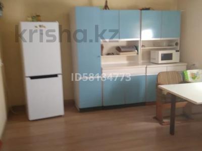 4-комнатный дом, 130 м², 7 сот., Абишева 95 за 17 млн 〒 в Таразе — фото 13