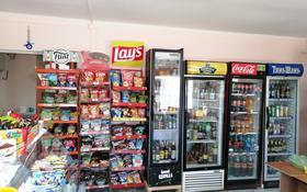 Магазин площадью 46.2 м², Карабау көшесі 18 за 9 млн 〒 в Атырау