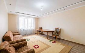 3-комнатная квартира, 85.5 м², 2/9 этаж, Момышулы 43 за 44 млн 〒 в Нур-Султане (Астане), Алматы р-н