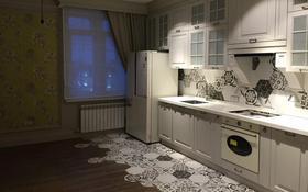 4-комнатная квартира, 168 м², 3/6 этаж помесячно, Амман 4 — Шарля де Голля за 350 000 〒 в Нур-Султане (Астана), Есиль р-н