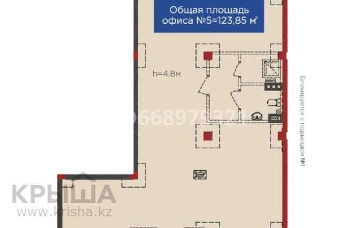 Помещение площадью 123 м², Улы Дала — Кабанбай Батыра за 800 000 〒 в Нур-Султане (Астане), Есильский р-н