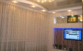 5-комнатная квартира, 112 м², 1/2 этаж, Ленинградская 40 — Рудненская за 24 млн 〒 в Костанае