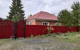 5-комнатный дом, 120 м², 20 сот., Рабочая 5 за 26.5 млн 〒 в Бобровке