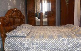 1-комнатная квартира, 32 м², 4/5 этаж посуточно, Махамбета 130А за 7 000 〒 в Атырау