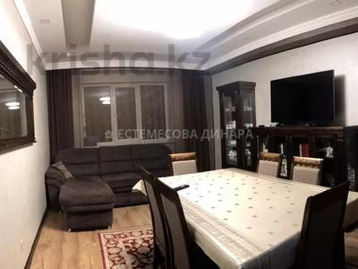 3-комнатная квартира, 102 м², 6/17 этаж, Навои — Торайгырова за 55 млн 〒 в Алматы, Бостандыкский р-н