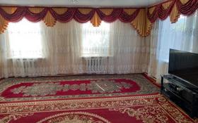 5-комнатный дом, 82.3 м², 4 сот., Четвертый 7 за 7.5 млн 〒 в Рудном