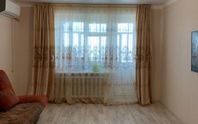 4-комнатная квартира, 80.1 м², 3/5 этаж, Костанайская 4 — Ленина проспект за 15 млн 〒 в Рудном