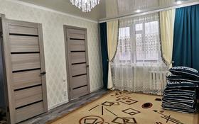 4-комнатная квартира, 61 м², 5/5 этаж, Айгуль 53 за 15 млн 〒 в Уральске