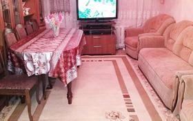 3-комнатная квартира, 60 м², Морозова 36 за 16 млн 〒 в Щучинске