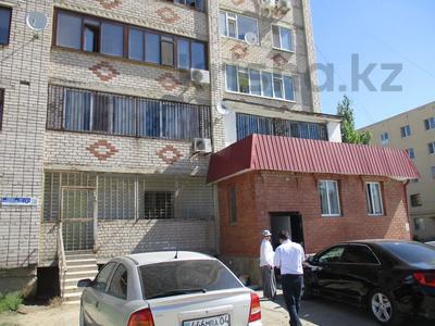 Офис площадью 125 м², Т.Алдиярова 2 за 20.3 млн 〒 в Актобе