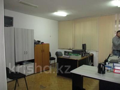 Офис площадью 125 м², Т.Алдиярова 2 за 20.3 млн 〒 в Актобе — фото 2