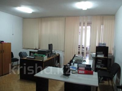 Офис площадью 125 м², Т.Алдиярова 2 за 20.3 млн 〒 в Актобе — фото 4