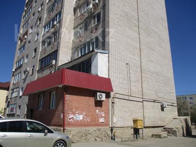 Офис площадью 125 м², Т.Алдиярова 2 за 20.3 млн 〒 в Актобе — фото 7