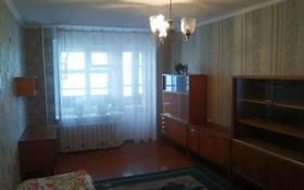 2-комнатная квартира, 45 м², 3/5 этаж помесячно, Энергетиков 73 — Ауэзова за 45 000 〒 в Экибастузе