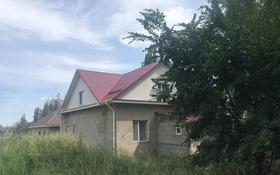 4-комнатный дом, 120 м², Амангельды за 25 млн 〒