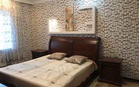 3 комнаты, 81 м², Жилгородок, Маметовой 1 за 200 000 〒 в Атырау, Жилгородок
