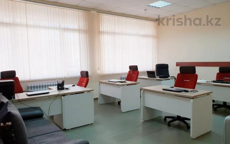 Офис площадью 40 м², Толе би 298 — Утеген батыра за 20 000 〒 в Алматы, Ауэзовский р-н