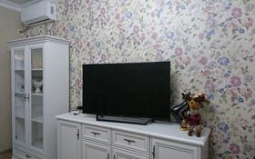 1-комнатная квартира, 43 м², 2/5 этаж, Батыс 2 9/4 за 12.3 млн 〒 в Актобе