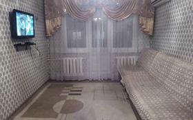 2-комнатная квартира, 44 м², 5/5 этаж, Алашахана 21 за 4.9 млн 〒 в Жезказгане
