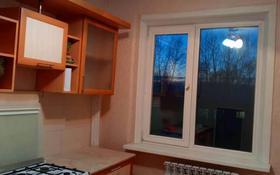4-комнатная квартира, 96 м², 3/5 этаж, Абылай Хана 60 за 18.4 млн 〒 в Щучинске