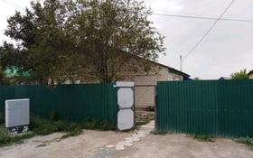 4-комнатный дом, 150 м², 10 сот., Цвилинга 7/2 за 20 млн 〒 в Аксае