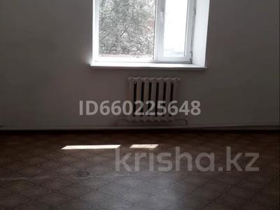 1 комната, 19 м², Сураганова 14/1 за 30 000 〒 в Павлодаре