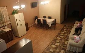 1-комнатная квартира, 15 м², 1/1 этаж посуточно, Афанасьева 30 а — Мухамбета Исенова за 4 000 〒 в Атырау