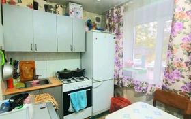 3-комнатная квартира, 60 м², 1/5 этаж, Павла Корчагина — Угол Мира за 8.5 млн 〒 в Рудном