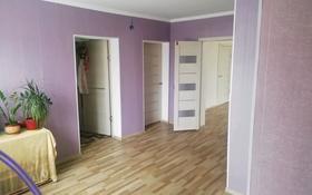 5-комнатный дом, 100 м², 6 сот., Сосновая 40 — Курмангазы за 28 млн 〒 в Талгаре