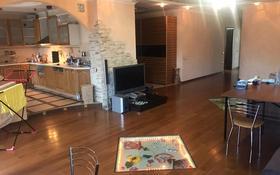 2-комнатная квартира, 110 м², 3/13 этаж помесячно, Аль-Фараби 95 за 280 000 〒 в Алматы, Бостандыкский р-н