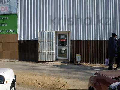 Магазин площадью 1700 м², улица Победы 52а — Абая за ~ 400 млн 〒 в Костанае — фото 11