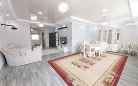 4-комнатный дом, 150 м², 9 сот., Первая 35 за 31 млн 〒 в Уральске