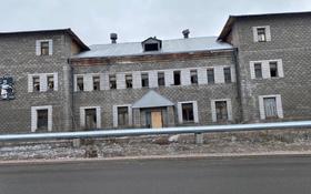 Здание, площадью 1200 м², Сейфуллина 44 — Дмитрова за 130 млн 〒 в Темиртау