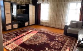 6-комнатный дом, 139 м², 10 сот., 1-й микрорайон за 9.8 млн 〒 в Семее