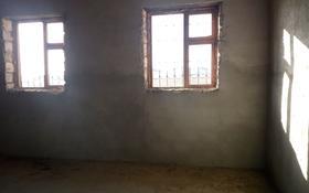 4-комнатный дом, 256 м², 10 сот., По участкам 59 за 3.5 млн 〒 в Кызылтобе 2