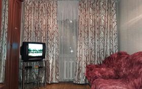 1-комнатная квартира, 36 м², 1/5 этаж посуточно, 9 микрорайон 49 за 3 000 〒 в Таразе