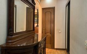 4-комнатная квартира, 80 м², 2/4 этаж помесячно, Курмангазы 153 — Ауэзова за 250 000 〒 в Алматы, Алмалинский р-н