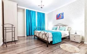 2-комнатная квартира, 60 м², 15/24 этаж посуточно, Сарайшык 7б за 15 000 〒 в Нур-Султане (Астана), Есиль р-н
